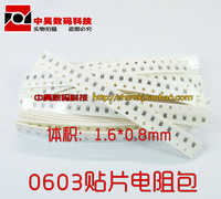0603 patch resistor pack 240K-5.1M 5% common resistance of a total of 20 each of the 21