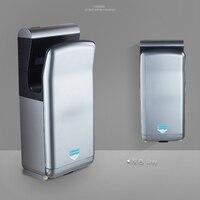 Sensor inteligente secador de mão automático secador de mão família hotel banheiro duplo-face jet rápida esterilização infravermelha mão