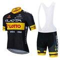 Команда 2020 KUOTA LOTTO  велосипедная майка  велосипедные шорты  мужской костюм для велосипеда  Майо Ropa Ciclismo  быстросохнущие  профессиональные вел...