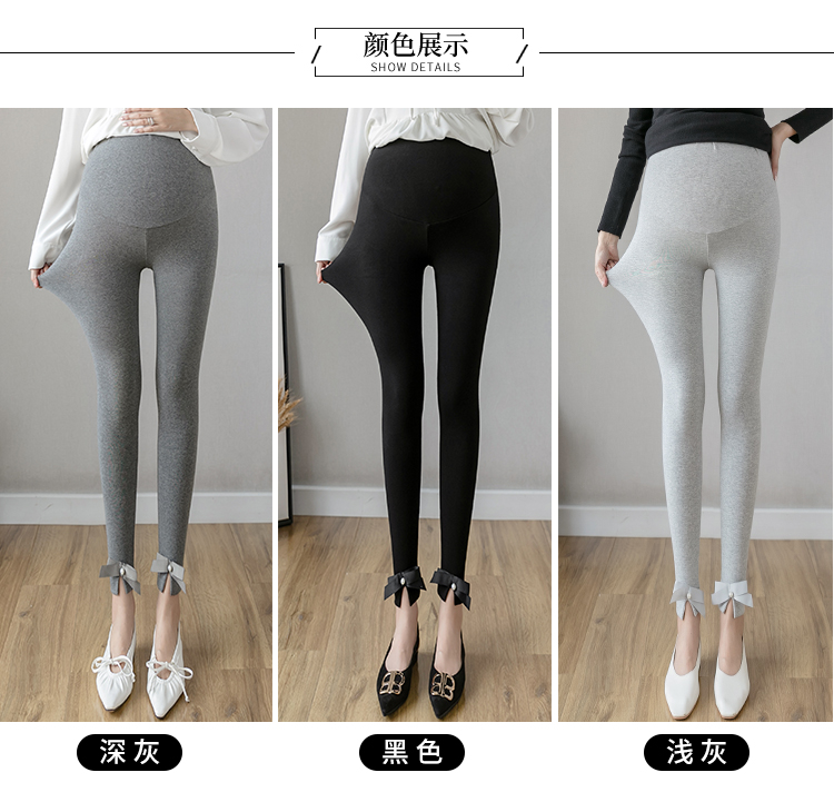 1336# 2020 Autumn Korean Fashion Cotton Maternity Legging Adjustable Belly Legging Clothes for Pregnant Women Sweet Pregnancy