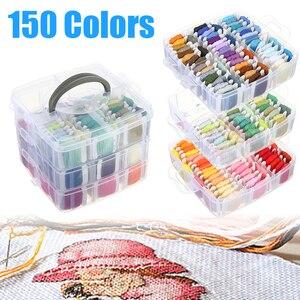 1 шт. набор нитей для вышивки крестиком в штучной упаковке 150 цветов Набор нитей для вышивки крестиком для хранения коробок