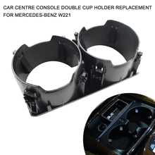 Car Cup Holder Center Console Double Cup Holder
