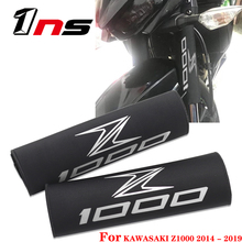 Para kawasaki z1000 z 1000 2019 a nova motocicleta forquilha dianteira à prova de poeira à prova ddustágua amortecedor protetor tecido estiramento