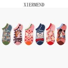 10 pieces = 5 pairs Socks women ins tide thin shallow mouth cute cartoon socks Japanese literary color socks women