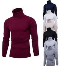 Зима-Весна, теплый мужской свитер с высоким воротом, модный однотонный вязаный свитер, повседневный мужской тонкий пуловер с двойным воротником