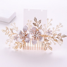 Trendy Flower Pearl Bridal Hair Combs Wedding Hair Accessories Headpiece Hair ornaments Bride Women Hair Jewelry недорого