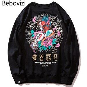 Image 1 - Bebovizi Японская уличная одежда Толстовка для мужчин худи демон 2019 Harajuku повседневные уличные японские худи