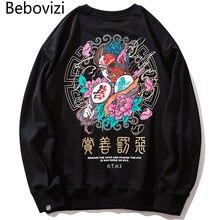 Bebovizi, ropa informal japonesa, Sudadera con capucha de demonio para hombres, sudadera Casual Harajuku para hombres 2019, Sudadera con capucha japonesa