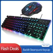 Винтаж стимпанк клавиатура Радуга 104 ключей с подсветкой металла