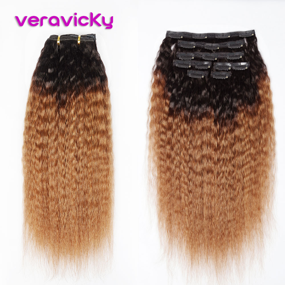 Brazilian Natural Kinky Straight Hair Clip In Human Hair Extensions Ombre Color 160G Machine Remy Hair Full Head Clip Ins