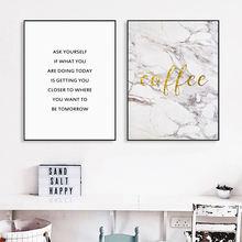 Золотая мраморная кофейная кавычка настенная живопись на холсте
