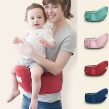 Baby Carrier Waist Stool Walkers Baby Sling Hold Waist Belt Backpack Hipseat Belt Kids Adjustable Infant Hip Seat(China)
