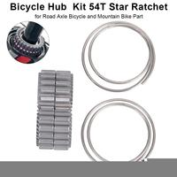 Wheelset Mountain Bike Ratchet Suitable For DT Hub Drum Base Planetary Ratchet High Precision Product 54T