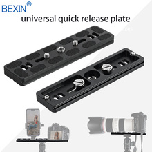 PU Quick release plate tripod plate camera stand mount plate dslr long adapter for arca swiss clamp camera with 1/4 screw mouriv mv tgb2 professional photography 360 degree carbon fiber gimbal tripod head with arca swiss quick release plate for dslr