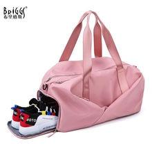 Вместительная женская сумка для путешествий на открытом воздухе