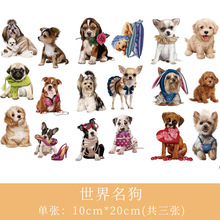 3 Sheets /Pack Kawaii Puppy Dogs Washi Paper Adhesive Decorative Stickers