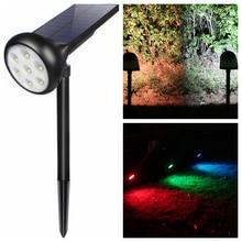 LED أضواء الحديقة الشمسية الشمسية ضوء عرض مقاوم للماء الدافئة الأبيض RGB اللون مصباح في الهواء الطلق حديقة فيلا الحديقة الممر الإضاءة