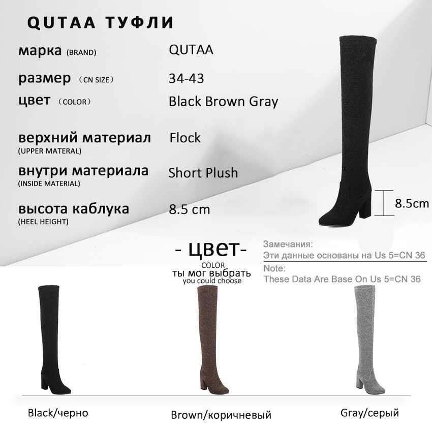 QUTAA 2020 Kadın Diz Üzerinde Yüksek Çizmeler Kış Akın kayma Kadın Ayakkabı Sivri Burun Kare Topuk Özlü Uzun çizmeler Boyutu 34-43