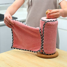 Kitchen Tool dish cloth Non-stick Oil Household Cleaning Wiping Towel Non-linting Hangable coral fleece double-sided rag