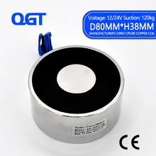 KK-80/38 DC Electro magnet Electromagnet cylinder magnets custom electric sucker 100/120KG strong Electromagnetic