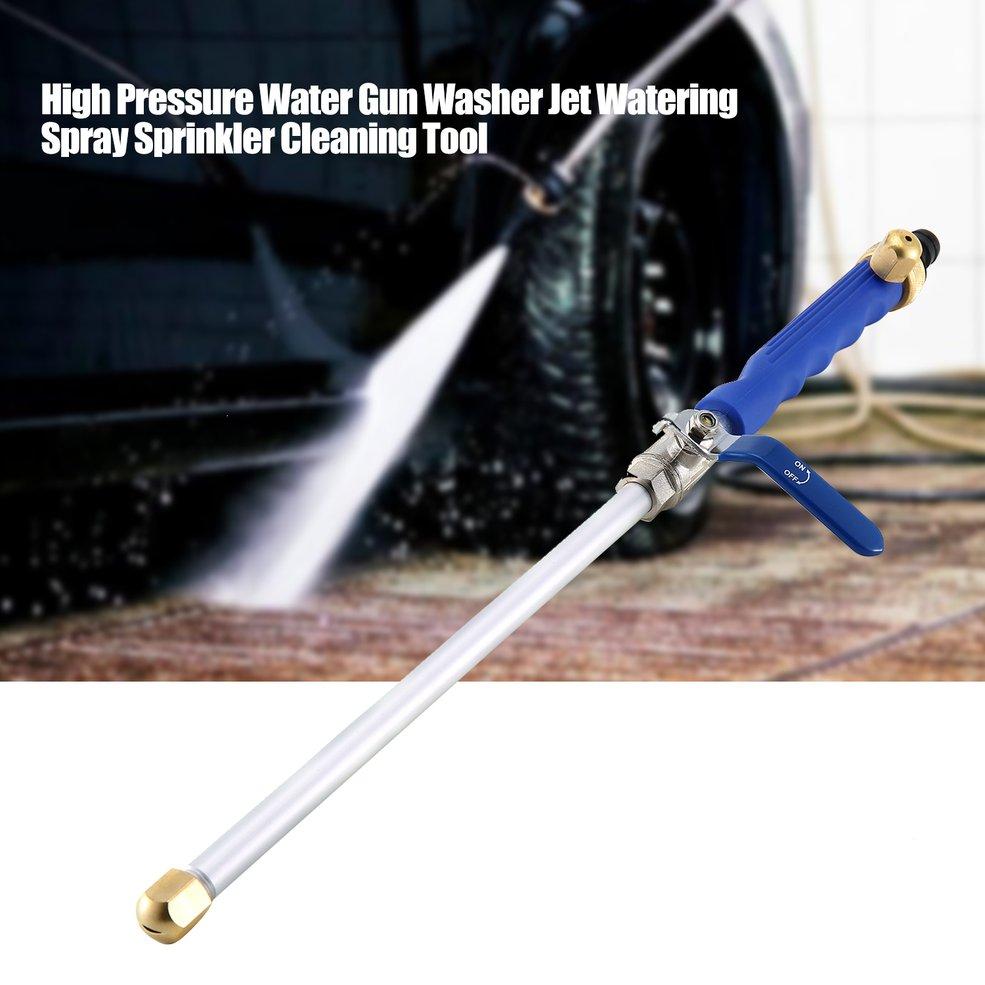 High Pressure Power Water Gun Water Washer Jet Garden Washer Hose Wand Nozzle Sprayer Watering Spray Sprinkler Cleaning Tool