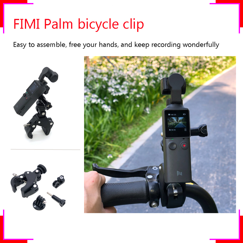 FIMI PALM Bicycle Holder Mount Bike Clip Stand Bracket Adapter Stabilizer For FIMI PALM Handheld Aerial Gimbal Camera Accessory