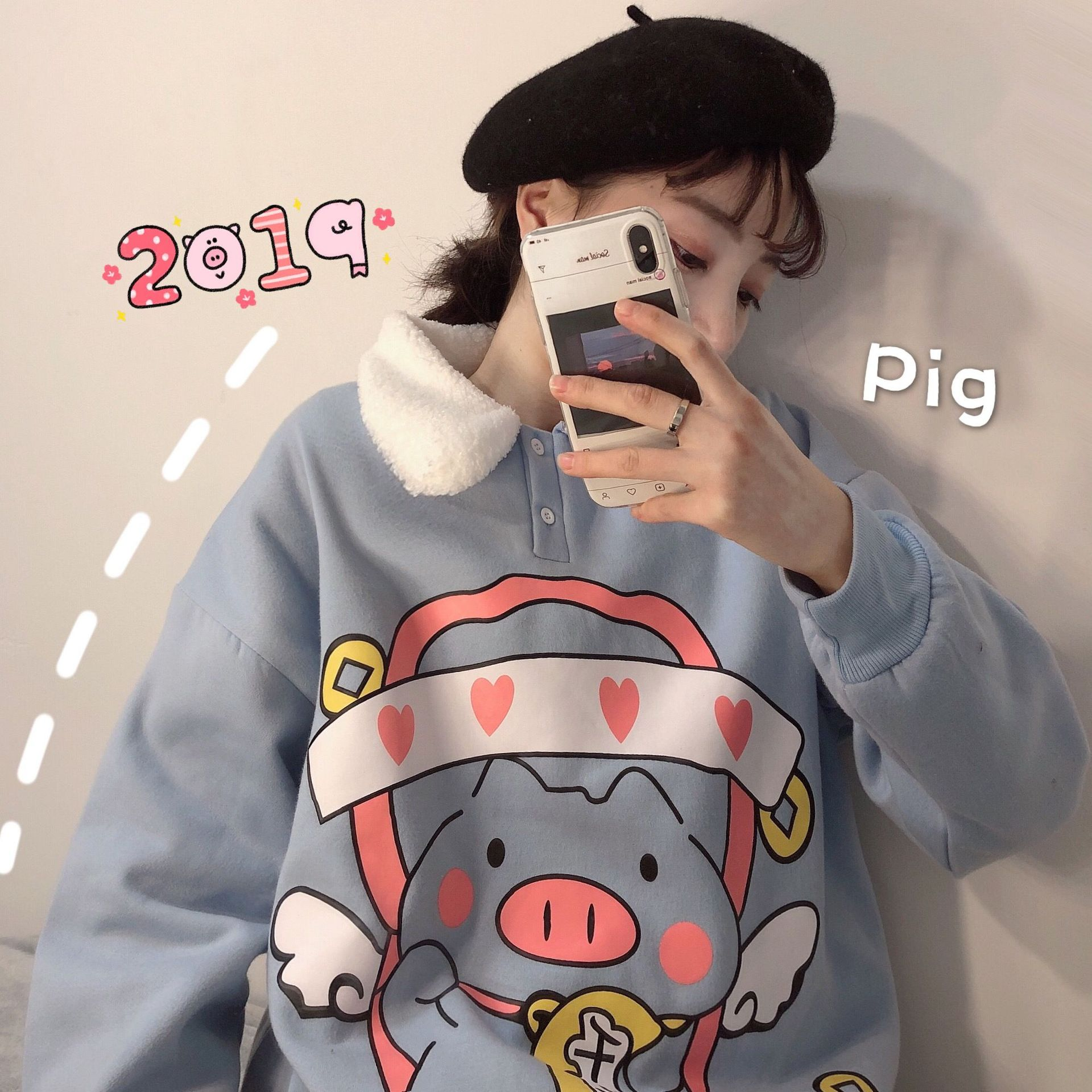 Photo Shoot 2019 New Year Pig Hoodie Cute Sweet plus Velvet Lamb Fur Collar Hoodie