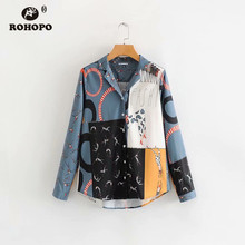 ROHOPO Patchaork Long Sleeve Women Vintage Blouse High Low Chic Ladies Flared Top Shirt #A190747