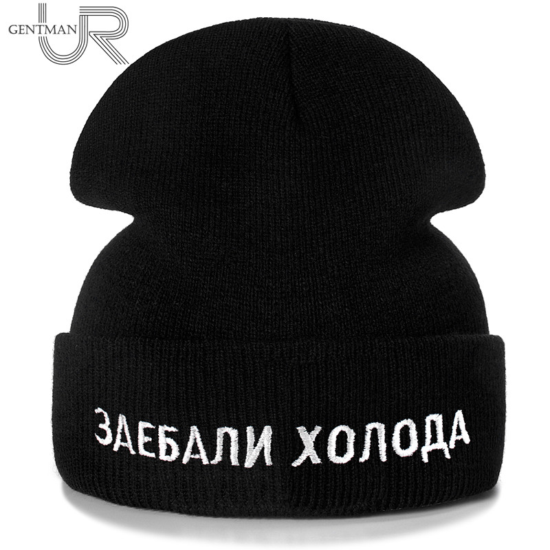 New Winter Hat Russian Damn Weather Letter Casual Beanie For Men & Women Fashion Knitted Winter Hat Sports Streetwear Hat