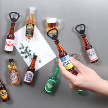 Creative Home Decor Magnetic Beer Bottle Opener For Refrigerator Multifunctional Kitchen Gadgets And Bar Accessories Decoration