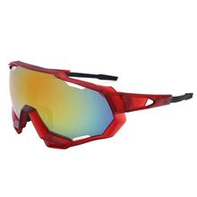 Okulary rowerowe Mtb spolaryzowane sportowe okulary kolarskie gogle rowerowe górskie okulary rowerowe mężczyźni kobiety okulary rowerowe tanie tanio minimizes the damaging effects of UV light 60mm Cycling sunglasses Black 77mm Poliwęglan Unisex Jazda na rowerze Motorcycle Sunglasses