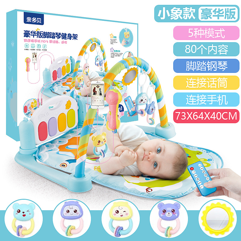 Baby Toys Pedal Piano Music Remote Control Version Fitness Frame Maker Pendant Rattle Newborn Baby Game Crawling Blanket