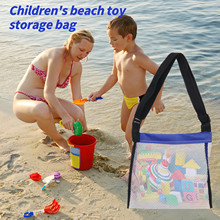 Outdoor Children's Beach Toys Quick Storage Bag Digging Sand Tool Clutter Storage Bag Foldable Portable Beach Bag Swimming Bag