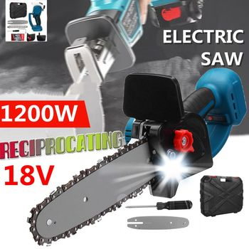 1200w-8-inch-cordless-electric-chain-saw-brushless-motor-power-tools-chainsaw-garden-woodwork-power-blade-for-makita-18v-battery