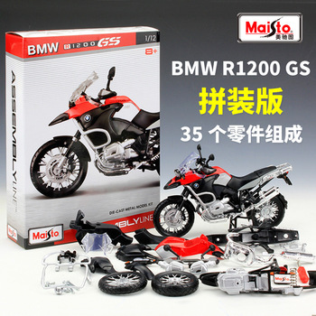 Maisto 1:12 BMW R1200GS  assembled car building blocks combination alloy motorcycle model Diecast Alloy Motorcycle Model Toy maisto new 1 10ducati desmosedici alloy diecast motorcycle model workable shork absorber toy for children gifts toy collection