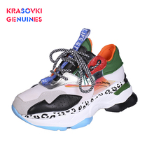 Krasovki Genuines Sneakers Dropshipping Women Platform Casual Flats Breathable Fashion Lace Soft Woman Chunky Shoes