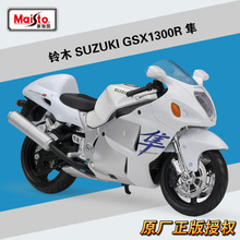 Maisto NEW 1:12 Suzuki GSX 1300R Alloy Diecast Motorcycle Model Workable Shork-Absorber Toy For Children Gifts Toy Collection 1 18 diecast model for suzuki vitara 2016 white suv alloy toy car miniature collection gifts gran