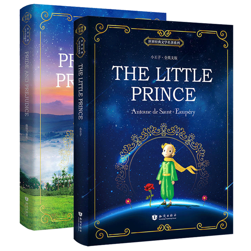 2 Books/set The Little Prince/Pride And Prejudice Adult Children English Version George Orwell Reading Books World Famous Novels