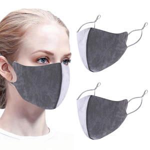 Respirator Washable And Outdoor Cotton 2pc Z Dust Ice-Silk Face-Mscara Haze Haze