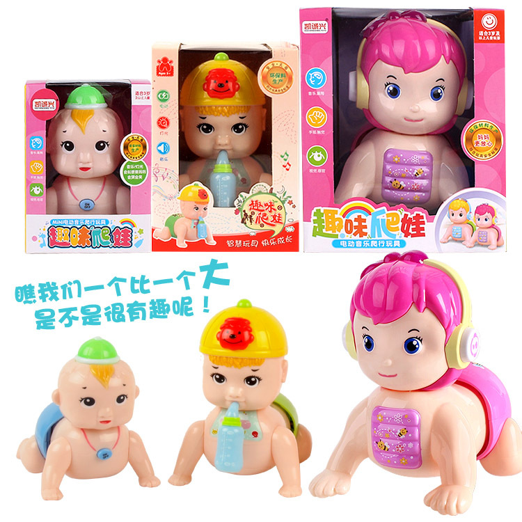 Strange New Small Middle And Large Light Music Torsion Butt Feeding Bottle Electric Crawling Doll Educational Toy