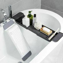 Bathtub Tub Shelf Caddy Rack Shower Holder Storage Tray Over Bath Organizer Bathroom _WK