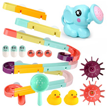 Baby Bath Toys Wall Suction Cup Marble Race Run Track Stick To Wall Bathroom Bathtub Kids Play Water Games Toy Set for Children