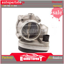 13541439580 for BMW 760i 760Li E65 2003 2004 2005 2006 2007 2008 New Throttle Body DAC(China)