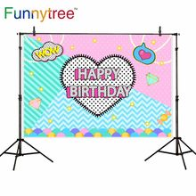 Funnytree photocall backrops Luxury necklace Happy birthday candy bar photography background shoot prop celebration photophone(China)