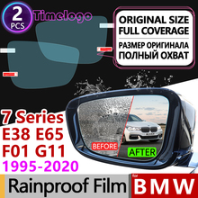 For BMW 7 Series E38 E65 F01 G11 Full Cover Anti Fog Film Rearview Mirror Rainproof Accessories 730i 740d 750i 730d 740i 728