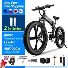 Electric-Bike Fat-Tire Mountain-Bike-4.0 1000W Beach 50km/H Max 48v12.8ah