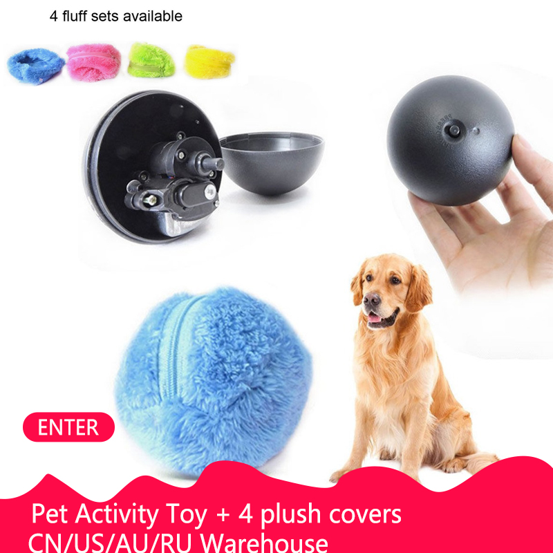 4 Color Set Pet Activity Toy Electric Ball For Dog Cat Toy Pet Plush Toy Floor Clean Cat Dog Puppy Toys Automatic Vacuum Cleaner