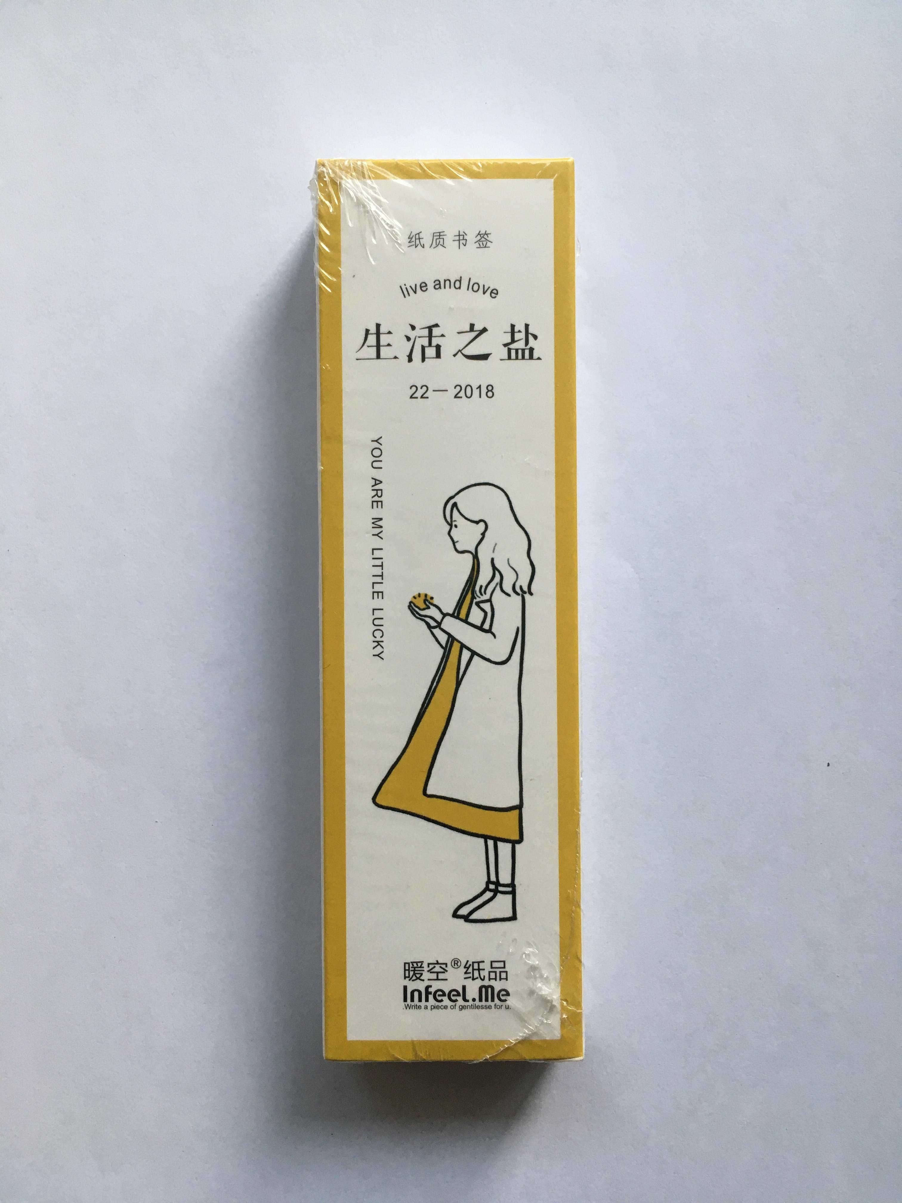 B8- Life Salt Diy Paper Bookmark(1pack=30pieces)