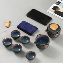 Black pottery hand-grabbing pot travel tea set kiln change fast guest cup portable kung fu tea set Chinese holiday gifts