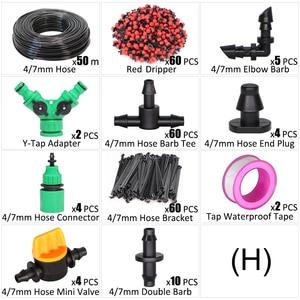 Image 5 - 5 50m Micro Drip Bewässerung Bewässerung Kit 8 Loch Einstellbare Fluss Tropfer Zerstäuber Garten 4/7mm schlauch Spray Beschlagen Kühlsystem